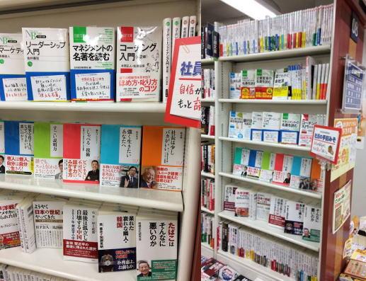 文教堂書店 さっぽろ駅店