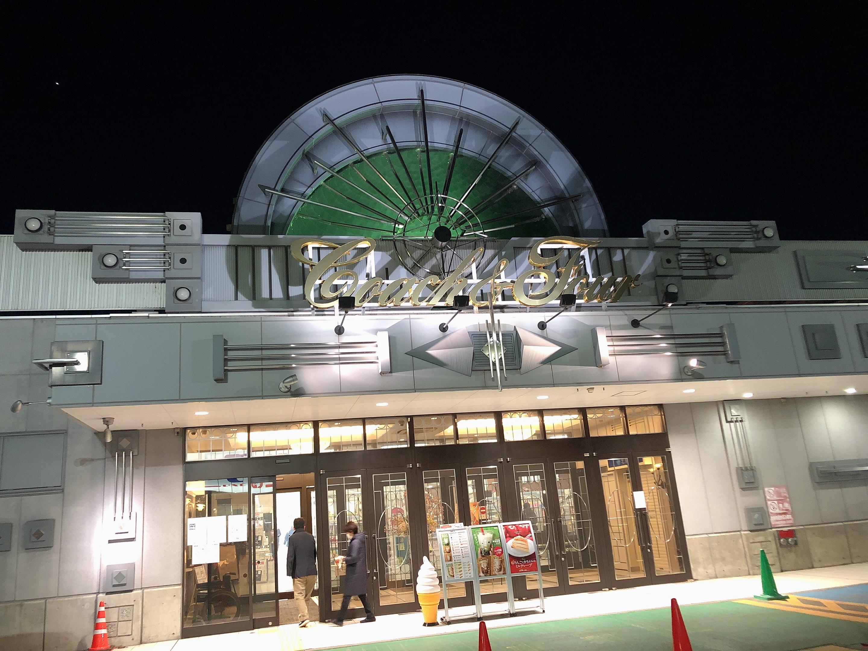 コーチャンフォー旭川店